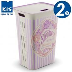 【012019-02】義大利 KIS 洗衣收納籃 60L SAVON系列 2入