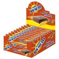 阿華田營養麥芽威化餅四盒(18條*4)