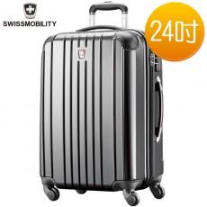 【011018-02】瑞士 瑞動 24吋 時尚超輕大容量PC+ABS拉鏈行李箱-深灰