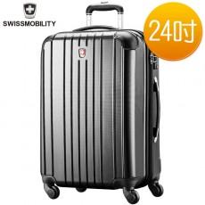 【011018-03】瑞士 瑞動 24吋 時尚超輕大容量PC+ABS拉鏈行李箱-黑色