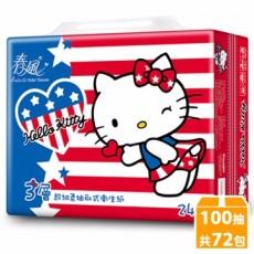 春風 Hello Kitty三層抽取式衛生紙(100抽x24包x3串/箱)