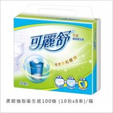 【可麗舒】除臭抽取衛生紙100抽 (10包x8串/箱)