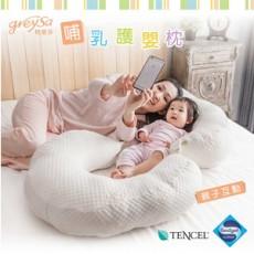 【GreySa格蕾莎】哺乳護嬰枕-天絲白