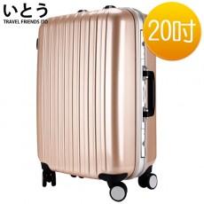 【038050-09】正品ITO 日本伊藤潮牌 20吋 PC+ABS鏡面鋁框硬殼行李箱 08密碼鎖系列-金杏色