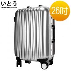 【038051-01】正品ITO 日本伊藤潮牌 26吋 PC+ABS鏡面鋁框硬殼行李箱 08密碼鎖系列-銀色