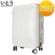 【038051-04】正品ITO 日本伊藤潮牌 26吋 PC+ABS鏡面鋁框硬殼行李箱 08密碼鎖系列-白金色