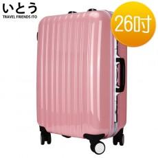 【038051-07】正品ITO 日本伊藤潮牌 26吋 PC+ABS鏡面鋁框硬殼行李箱 08密碼鎖系列-粉色