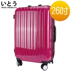 【038051-08】正品ITO 日本伊藤潮牌 26吋 PC+ABS鏡面鋁框硬殼行李箱 08密碼鎖系列-粉色