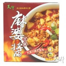 【天廚】 川味兒系列-麻婆豆腐醬調理包200g-20入