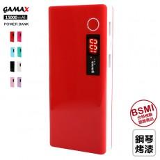 【018006-03】gamax 15000mAh液晶顯示行動電源 X6 BSMI認證 紅色