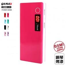 【018006-04】gamax 15000mAh液晶顯示行動電源 X6 BSMI認證 桃紅色