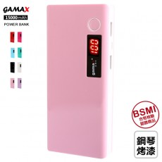 【018006-05】gamax 15000mAh液晶顯示行動電源 X6 BSMI認證 粉紅色