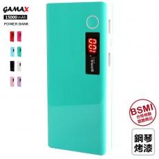 【018006-08】gamax 15000mAh液晶顯示行動電源 X6 BSMI認證 綠色