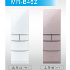 【MITSUBISHI 】三菱 455公升日本原裝極纖美型五門變頻冰箱-水晶粉MR-B46Z(公司貨)