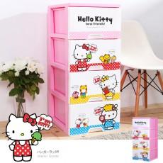 【005068-01】正版授權HELLO KITTY四層櫃-DIY簡易組裝-點點(粉紅色)