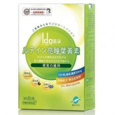 Ido醫朵®亮瞳葉黃素(30顆/盒)30粒/盒*3盒