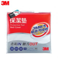 【3M】Filtrete保潔墊-平單式單人床包
