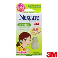 【3M】超薄型荳痘隱形貼(超薄綜合型+5顆促銷包)(agriii粉絲團優惠價)