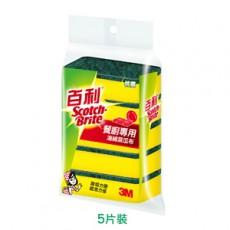 【3M】百利抗菌餐廚專用菜瓜布5片裝(海綿)
