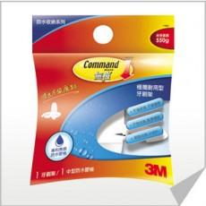 【3M】17569 一體成型防水收納-牙刷架
