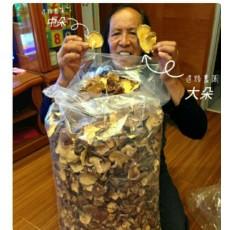 達路農園-泰雅炭焙椴木香菇(小朵)100g
