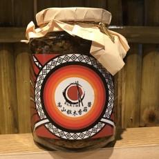 853泰雅農市集椴木香菇禮盒(一素二葷)450g