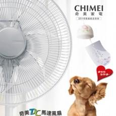 【CHIMEI奇美】16吋DC智能溫控電風扇(5扇)DF-16D0ST