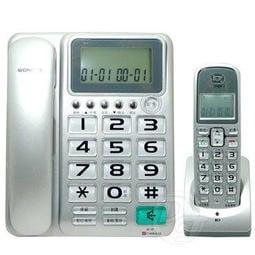 ★贈:歌林mp3耳機一組★WONDER旺德2.4GHz超大字鍵數位無線電話 WT-D03