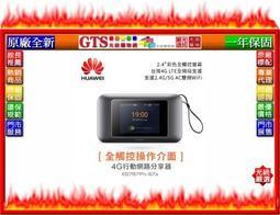 【光統網購】HUAWEI 華為 E5787PH-67A (4G LTE/WiFi)行動雙頻無線分享器~下標問臺南門市庫存
