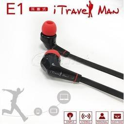 新竹【超人3C】KTNET E1旅行家 耳道式立體聲手機4極插耳機麥克風 拉絲扁線,耐拉扯及易收納 材質輕量化