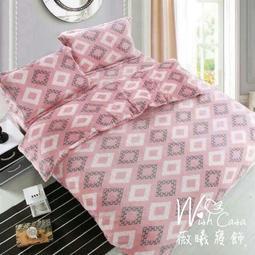 WISH CASA《粉粉戀語》冬季新品100%法蘭絨雙人5尺四件式精品兩用被毯床包組/超暖