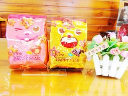 【採懋伴手禮】 雪之戀 巧克力星星樂 草莓星星樂 乖乖