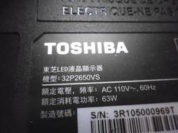 液晶電視維修零主件300俱樂部TOSHIBA面板破屏拆賣TOSHIBA-32P2650VS邏輯屏線300元