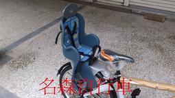 {名森自行車}台灣製造 貨架用安全座椅 自行車 腳踏車 兒童座椅 兒童安全座椅 親子車