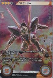 [MMoP] 鋼彈Cross War BT01-098 V2鋼彈