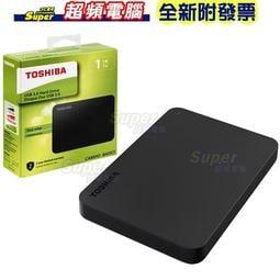 【全新附發票】東芝 TOSHIBA Canvio BASICS 3 1TB 黑靚潮3 III 2.5吋行動硬碟