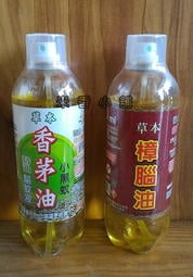 養生堂 香茅油 樟腦油 噴霧式 防蟲 驅蚊(450ml)