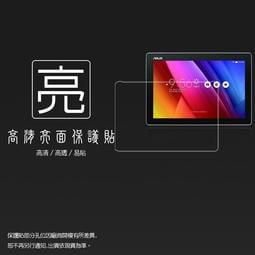 亮面螢幕保護貼 ASUS 華碩 ZenPad 10 Z301M Z301ML Z301MFL 平板保護貼 亮貼 保護膜