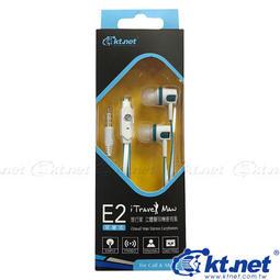 *Dome多米資訊廣場*KTNET-E2旅行家 耳道式立體聲手機4極插耳機麥克風-藍