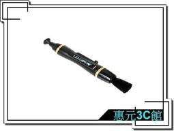☆惠元3C館☆LENSPEN NLP-1 神奇碳微粒拭鏡筆(黑色)