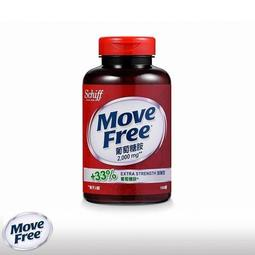 Schiff MoveFree葡萄糖胺 加強型(2000mg)-150錠【2001640】