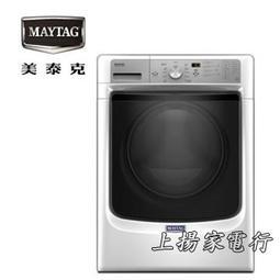 【土城實體店面】有問才破盤~美泰克Maytag蒸氣滾筒洗衣機15公斤(MHW5500FW)