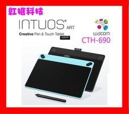【全新公司貨 開發票】Wacom Intuos Art 藝術創意 CTH-690 第五代繪圖板