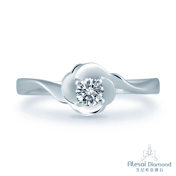 【Alesai 艾尼希亞鑽石】E-F成色 0.18-0.20克拉 鑽戒(Sofia 系列 ARF06-20)