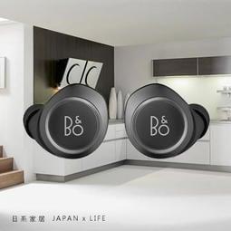 真品平輸 B&O BeoPlay E8 真無線 藍牙 耳機 airpods