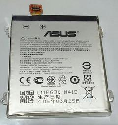 全台最低 華碩 ASUS ZenFone 5 A500CG A501CG ZF5 原廠電池 C11P1324 內建電池