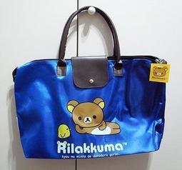 寶藍色 Rilakkuma 環保 購物袋 媽媽提袋