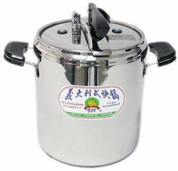 牛88 12公升高速鍋 快鍋 JH-309-120 義大利式快鍋 / 壓力鍋