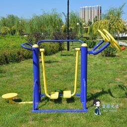 【可開發票】公園健身器材 戶外健身器材三合一老年人廣場公園社區休閒娛樂漫步機太極輪扭腰※優品百貨※