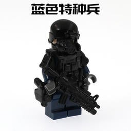 高積木 特種兵1D 深藍色特種兵 戰術頭盔 步槍 戰術背心 士兵 軍事二戰 特種部隊 SWAT 非樂高LEGO